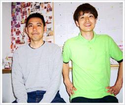 坐骨神経痛-三重県-亀山