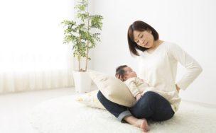三重県‐産後腰痛‐骨盤矯正
